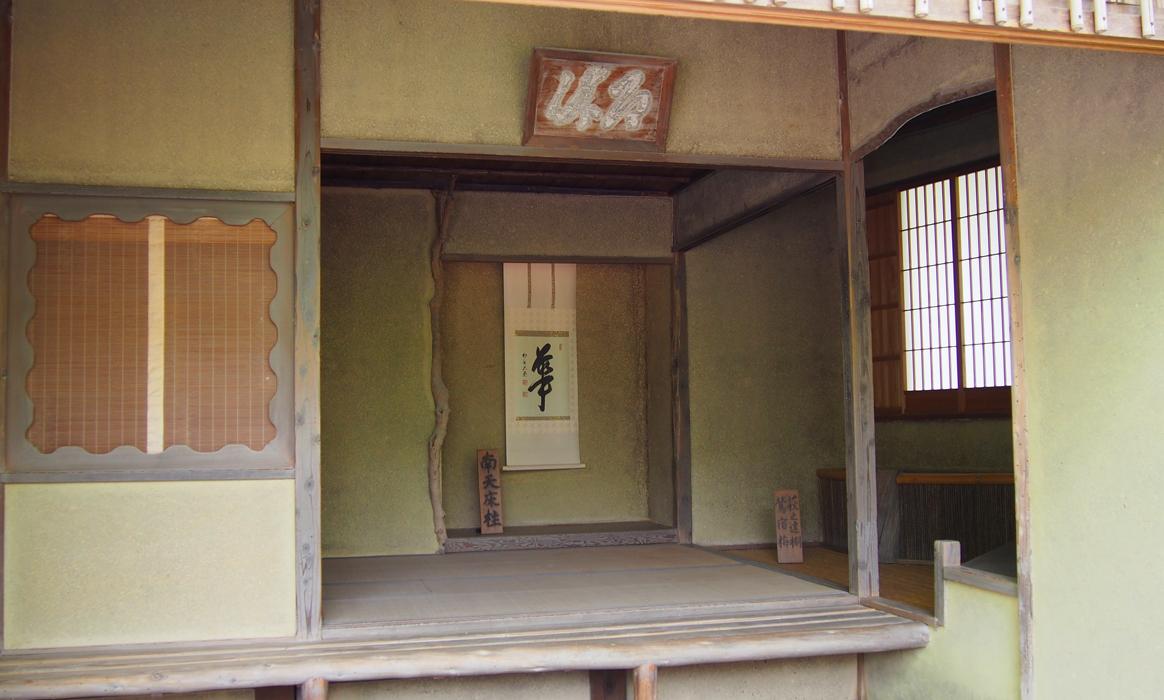 Kinkakuji chashitsu