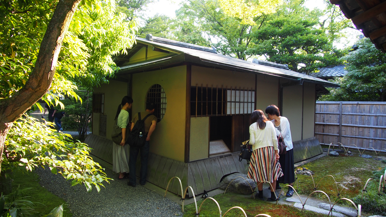 Kennin-ji