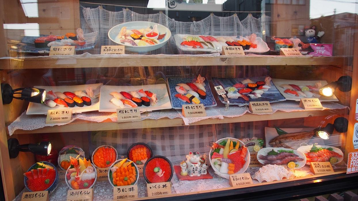 Sushi-muovimallit