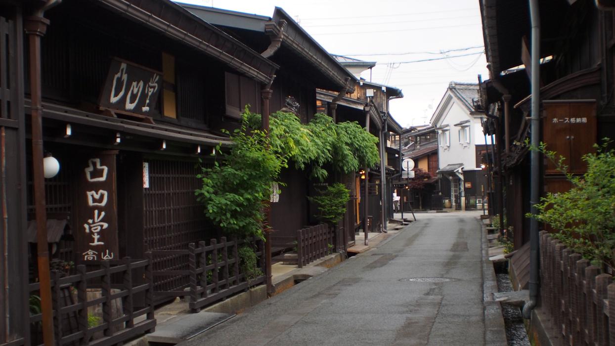 Hida-Takayama vanha keskusta