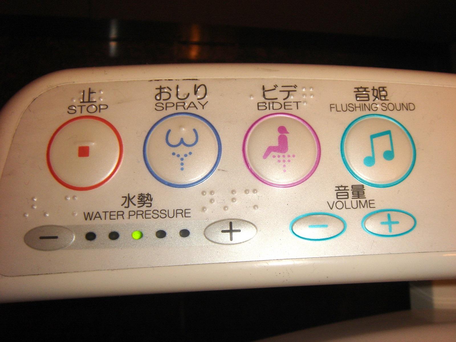 japanilainen vessa
