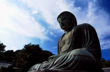 Japani, Kamakura: buddhan patsas