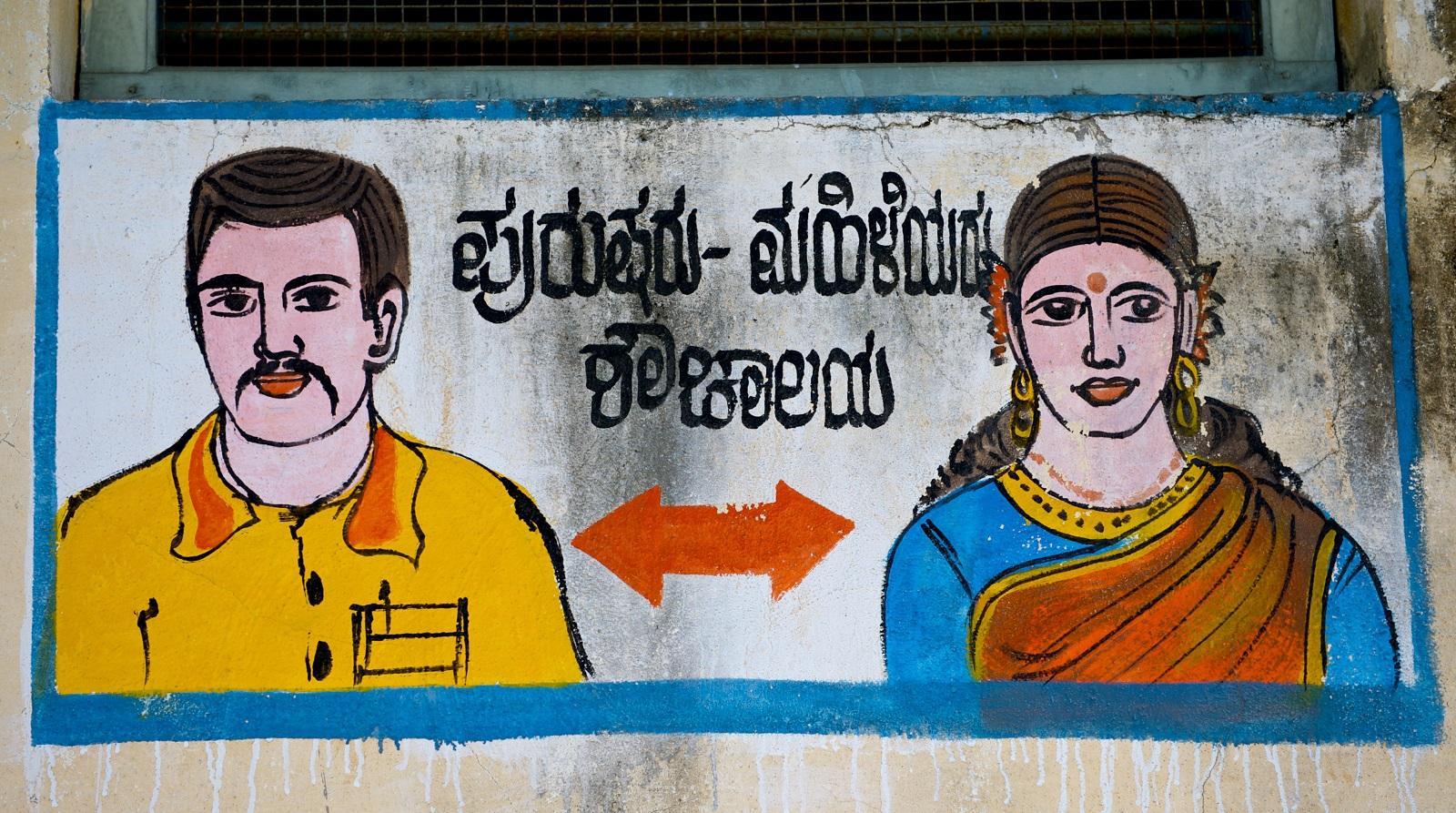 Naisten ja miesten puolet. Nandi Hills, Bangalore. Kuva: Flickr/Peter Rivera.