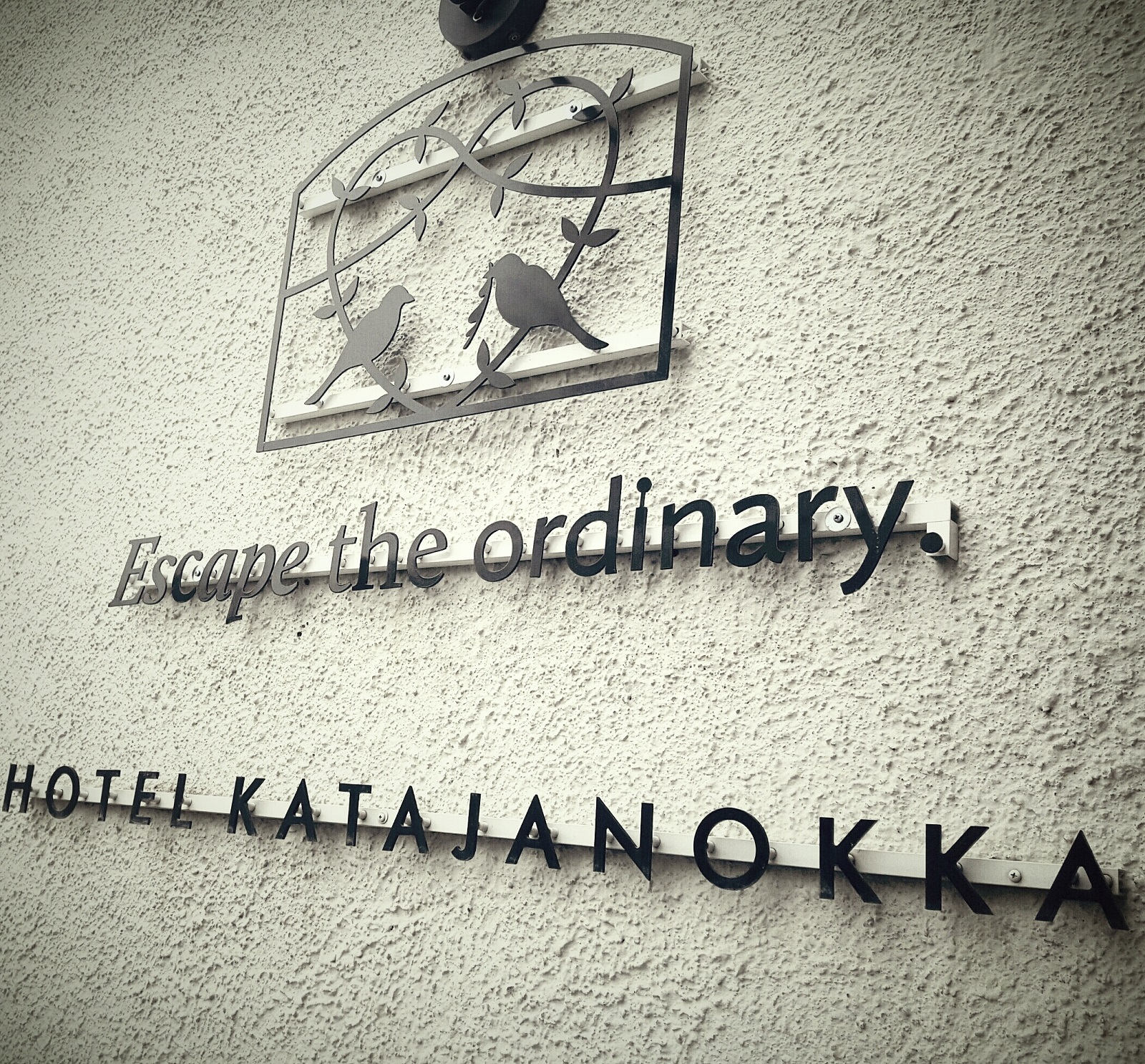 Hotel Katajanokka - escape the ordinary