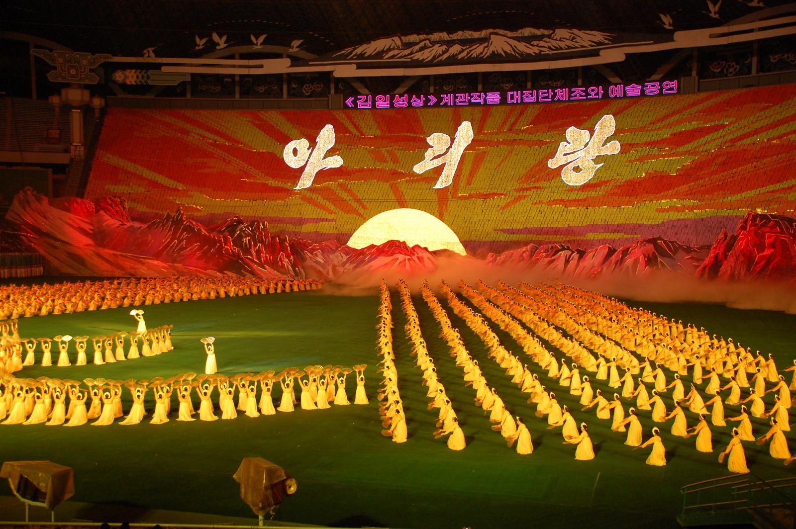 Pohjois-Korea. Kuva: Flickr/(stephan)